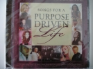 Muziek CD over een doelgericht leven